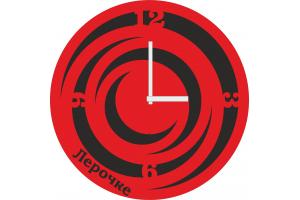"""Часы """"Круги"""" CHS-09"""