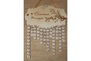 Семейный календарь с веткой дерева KLNR-04