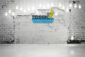 "Медальница Теннис ""ТЕННИС"" кольца MTS-01"