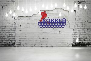 "Медальница Хоккей ""ХОККЕЙ"" кольца MXK-01"